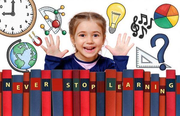 学問と子ども