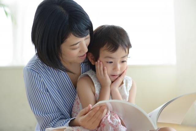 親子の読書