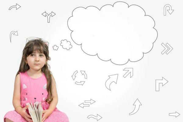 女の子の想像と本