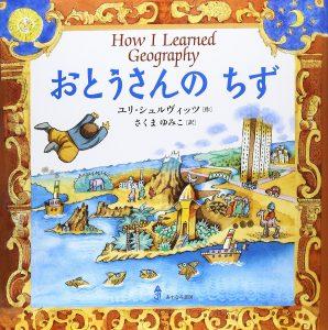 戦争絵本おすすめ人気作品【小学生以上向け(低学年)】