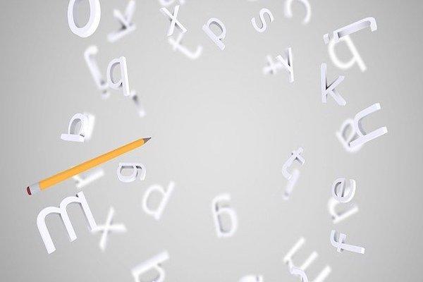 アルファベットと鉛筆